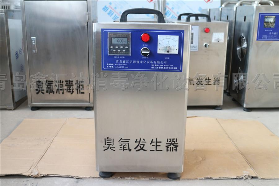 水处理臭氧发生器